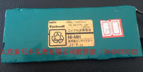 日本富士流量计电池