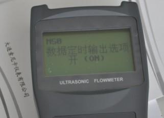 超声波流量计手持主机数据通讯