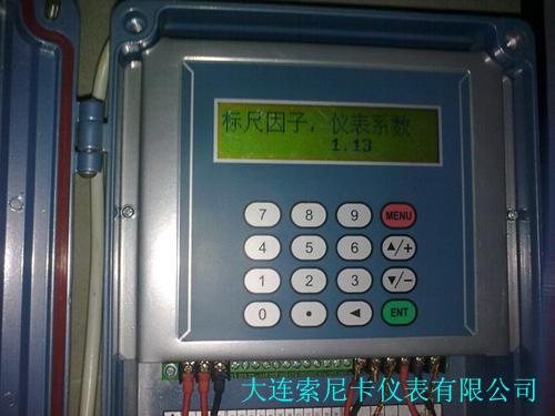超声波流量计安装现场2