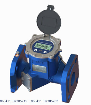 Ultrasonic water Flowmeter