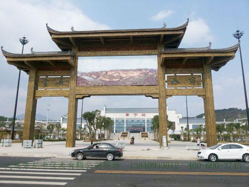 泰宁县火车站
